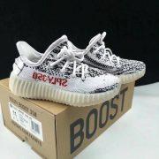 Giày sneaker adidas YEEZY BOOST 350 v2