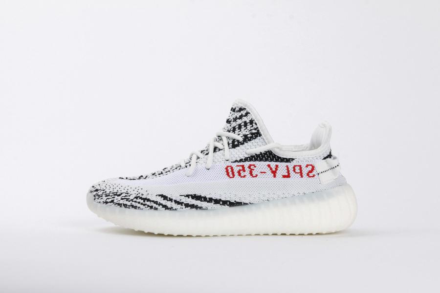 Giày Adidas Yeezy Boots V2 màu Zebra