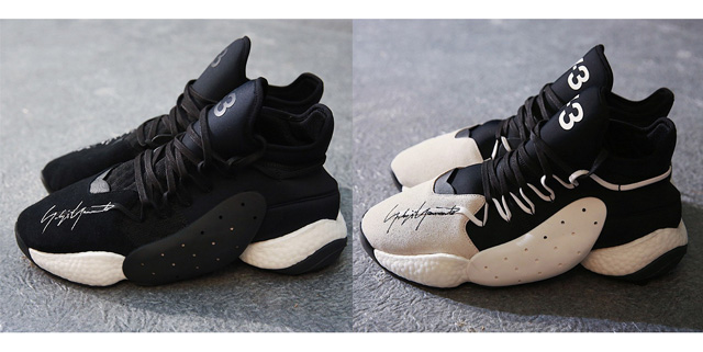 Giày Y-3 James Harden Boost