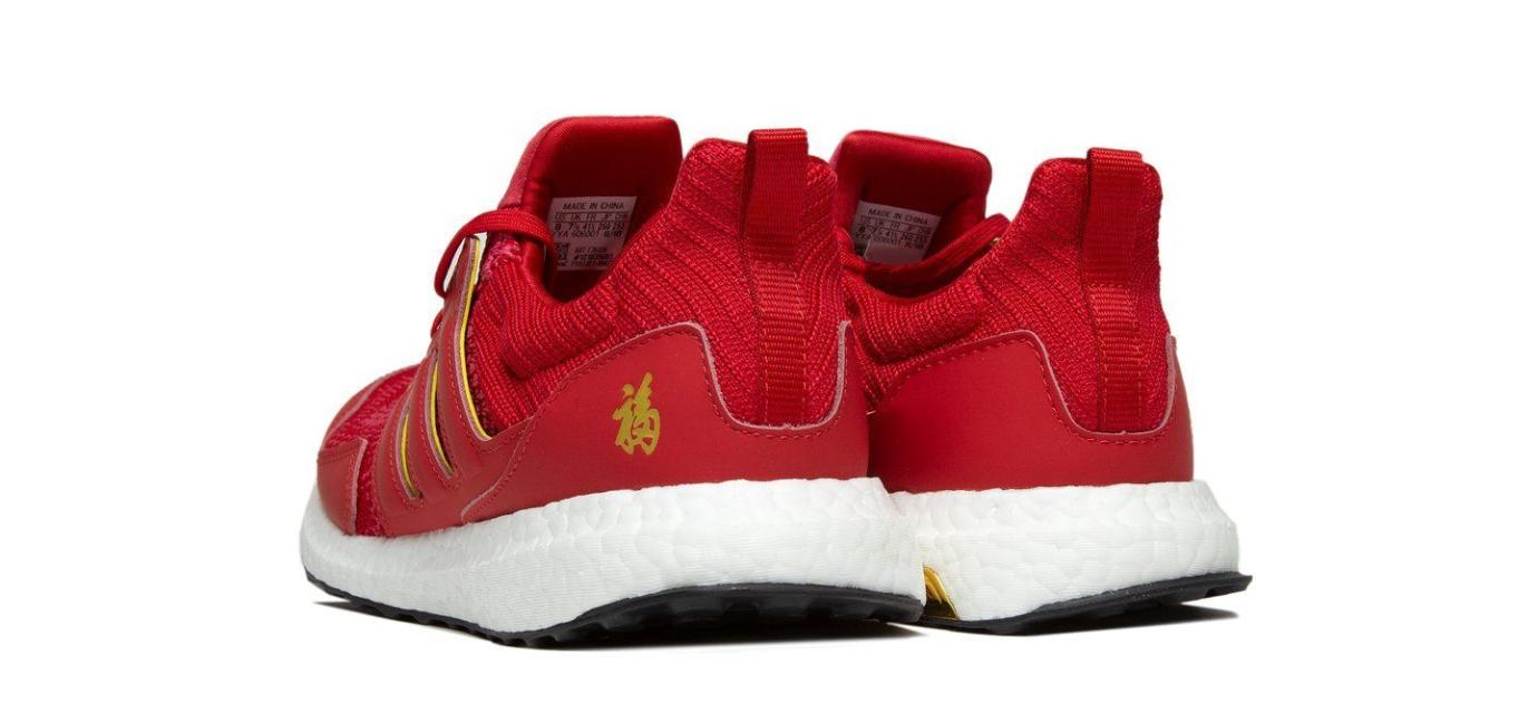 """Eddie Huang x adidas Ultra BOOST """"CNY"""" – Màn vớt vát muộn màng của adidas"""