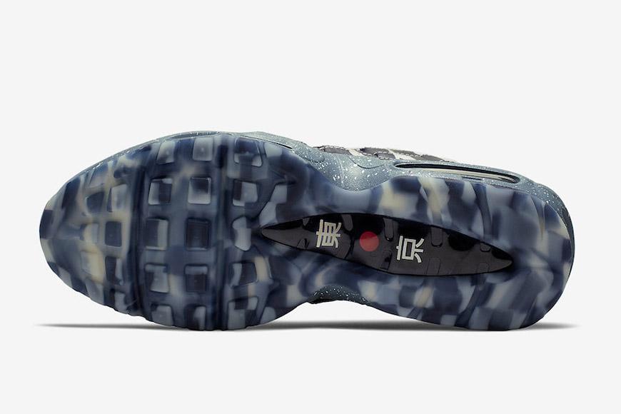 """Nike Air Max 95 """"Mt. Fuji"""" nổi bật với logo """"Just Do It"""" khổng lồ"""