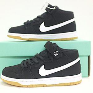 Giày nike sb mid-cut dunk trẻ em màu đen logo trắng