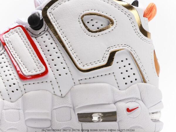 Giày trẻ em Nike Air More Uptempo màu trắng vàng đỏ