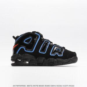 Giày trẻ em Nike Air More Uptempo màu đen xanh